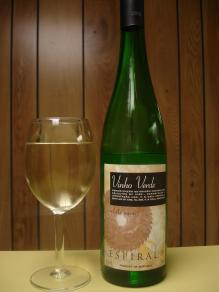 Vinho_Verde_and_bottle